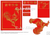 Chinese New Year Rooster, Traditional Characters in Red and Gold