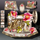 Antique Sewing Machine with Silk, Scissors and Roses