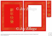 Chinese New Year Traditional Characters in Red and Gold Effect