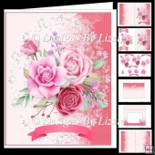 All In Pink Roses Mini Kit