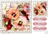 pretty painted peach pansies with pearls 8x8