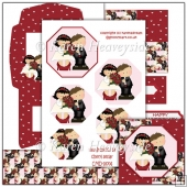 Wedding 1 / Anniversary Easel card