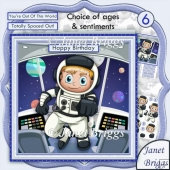 Astronaut Out of This World 8x8 Decoupage Kit & Ages