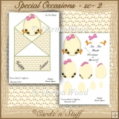 Special Occasions Easter Spring Card 2