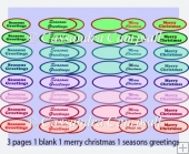Merry Christmas, seasons greeting, blank words in png and jpg