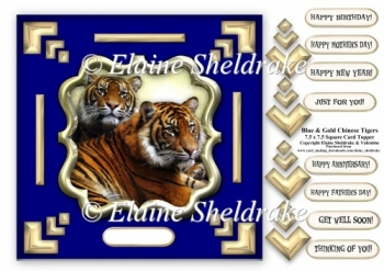 Royal Blue & Gold Chinese Tigers 7.5 x 7.5 Card Topper & Tags