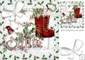 Santas red boots with holly and berries 8x8