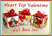Retro Valentine Heart Top Gift Boxes Set