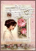 Language of Love Vintage Romance Backing Background Paper