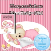 8x8 Baby Girl Teddy Topper