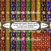 Embossed Copper Leaves Set One - Ten 12 x 12 Backing Papers
