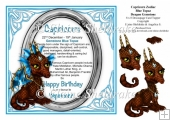 8 x 8 Capricorn Zodiac Birthday Gemstone Dragon Decoupage Card T