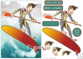Paddle Surf Dude With Matching Insert
