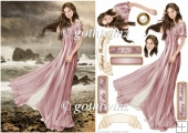 Lady Guinevere (Light Pink) with Matching Insert