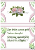 pretty pink roses A5 Insert with verse