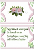 Lovely blush pink roses A5 insert with verse