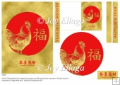 Happy Chinese New Year Rooster, Luck Red and Gold