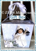 Let Your Light Shine Christmas Large Handled Gift Box